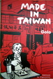 Cover of MADE IN TAIWAN