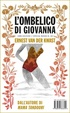 Cover of L'ombelico di Giovanna