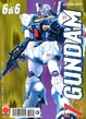 Cover of Z Gundam vol. 6