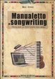 Cover of Manualetto di songwriting