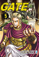 Cover of Gate vol. 5