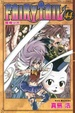 Cover of FAIRY TAIL魔導少年 44