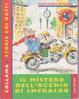 Cover of IL MISTERO DELL'OCCHIO DI SMERALDO