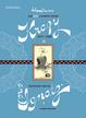Cover of KRAZY IGNATZ 1.927-1.928