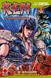 Cover of Ken il guerriero vol. 3