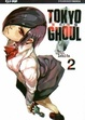 Cover of Tokyo Ghoul vol. 2