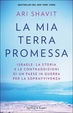 Cover of La mia terra promessa