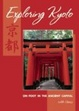 Cover of Exploring Kyoto