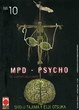 Cover of MPD Psycho vol. 10