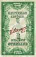Cover of La banconota da un milione di sterline