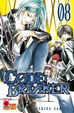 Cover of Code Breaker 08
