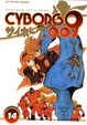Cover of Cyborg 009 vol. 14 di 27