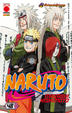 Cover of Naruto vol. 48