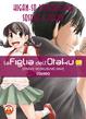 Cover of La figlia dell'otaku vol. 7