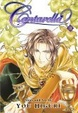 Cover of Cantarella Volume 3