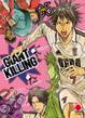 Cover of Giant Killing vol. 5