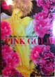 Cover of PINK GOLD