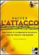 Cover of Hacker