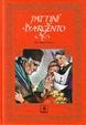 Cover of Pattini d'argento