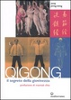 Cover of Qigong