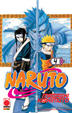 Cover of Naruto vol. 4