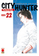 Cover of City Hunter vol. 22