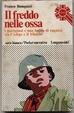 Cover of Il freddo nelle ossa