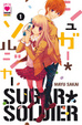 Cover of Sugar Soldier vol. 1