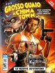 Cover of Grosso guaio a Chinatown n. 1
