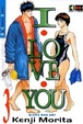 Cover of I love you vol. 3