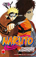 Cover of Naruto vol. 29