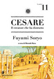 Cover of Cesare Vol. 11