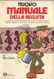 Cover of Il manuale della recluta