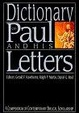 Cover of Dictionary of Paul and His Letters/a Compendium of Contemporary Biblical Scholarship