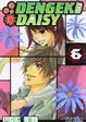 Cover of Dengeki Daisy #6