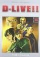 Cover of D-Live!! #14 (de 15)