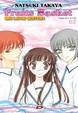 Cover of Fruits Basket vol. 2