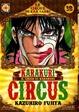Cover of Karakuri Circus vol. 13