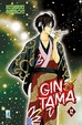 Cover of Gintama vol. 12