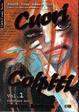Cover of Cuori colpiti 1
