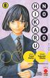 Cover of Hikaru no go vol. 8