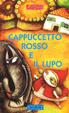 Cover of Cappuccetto rosso e il lupo