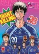 Cover of Giant Killing vol. 28