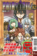 Cover of FAIRY TAIL 52