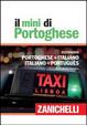 Cover of Il mini di portoghese. Dizionario portoghese-italiano, italiano-portoghese
