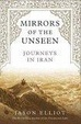 Cover of Mirrors of the Unseen