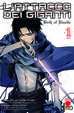 Cover of L'attacco dei Giganti - Birth of Rivaille vol. 1
