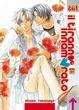 Cover of Il tiranno Innamorato vol. 1