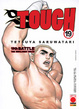 Cover of Tough - vol. 19
