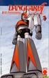 Cover of Danguard A vol. 1